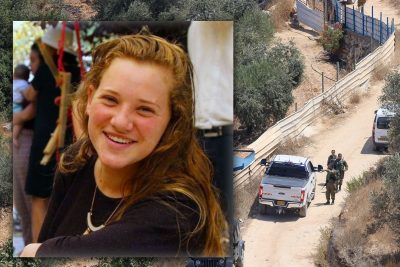 Israeli Teenager Killed in West Bank Terrorist Attack