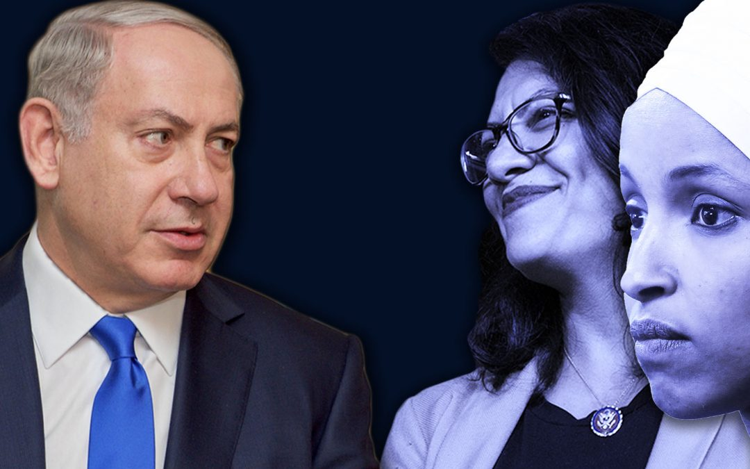 AIPAC, Other Groups Criticize Israel's Decision to Ban Tlaib and Omar