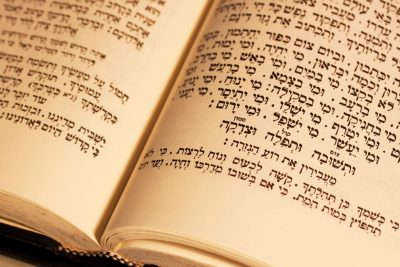 Is Your Shul Neglecting the Newly Observant and Non-Religious?