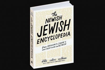 Encyclopedia Offers Irreverent, 'Jew-ish' Perspective for a New Generation