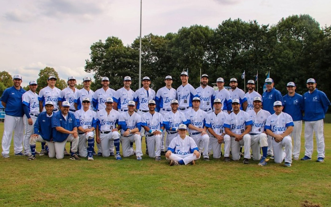 Israel's National Baseball Team Going to 2020 Olympics in Tokyo