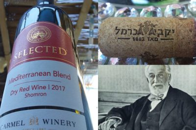 The Kosher Decanter: 2017 Carmel Winery Selected Mediterranean Blend