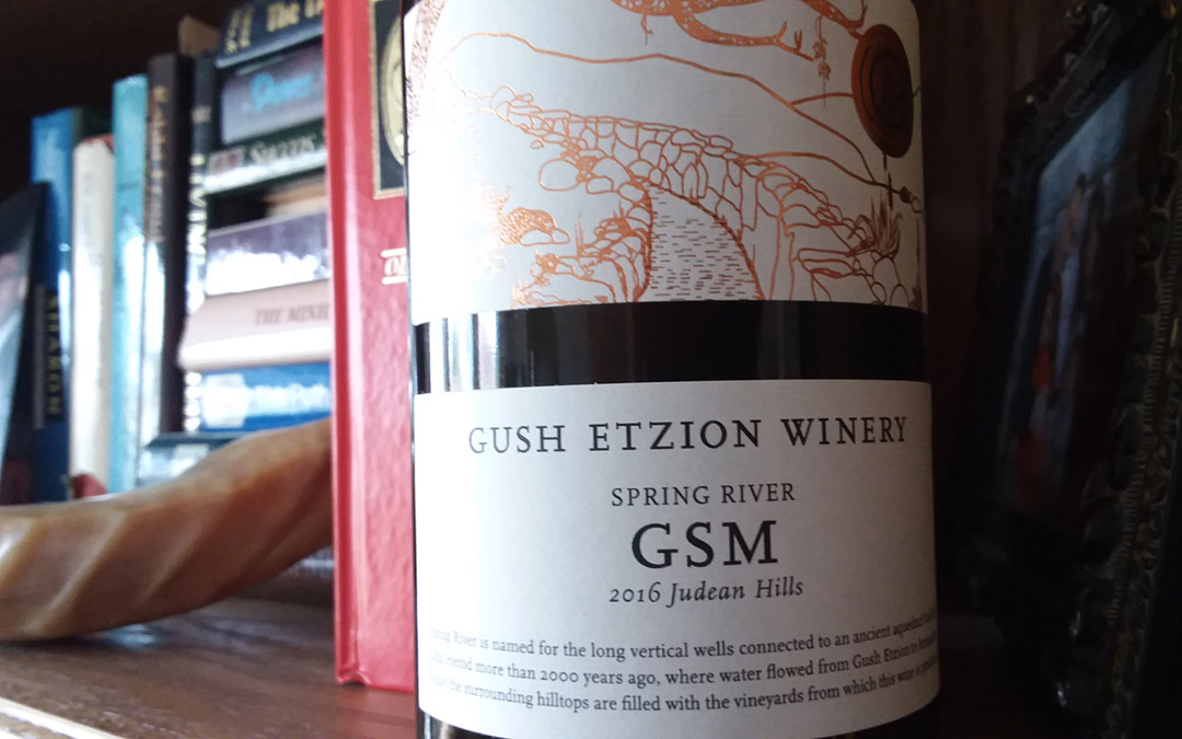 The Kosher Decanter: Gush Etzion Winery