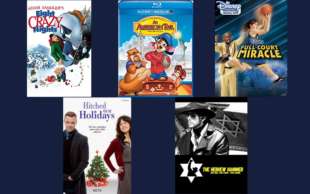 A Movie Marathon for all 8 Nights of Chanukah