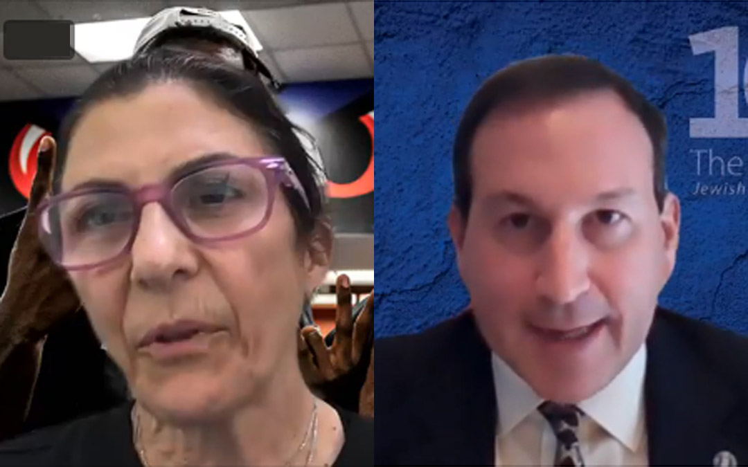 Lisa Abrams, Jeffrey Blavatt Discuss The Associated's Insight Israel Forum